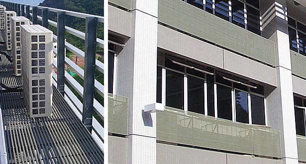 0833-Bumatech Air Conditioning Platforms and Screening